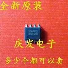10 шт. NCT3940S 3940S SOP-8 оригинальный новый 1 заказ