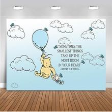 Photography Background Photo-Studio Winnie White Clouds Blue Sky-Balloons Custom Bear-Style