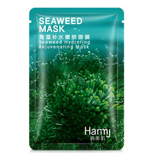 1 Piece Seaweed Rehydration Moisturizing Moisturizing Tight