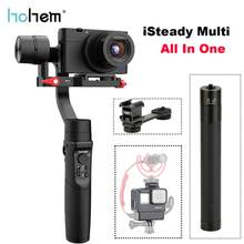 Hohem iSteady Multi 3 Axis Handheld Gimbal Stabilizer for Digital Camera GoPro Hero Osmo Action Camera Yi Cam SJCam Smartphones(China)