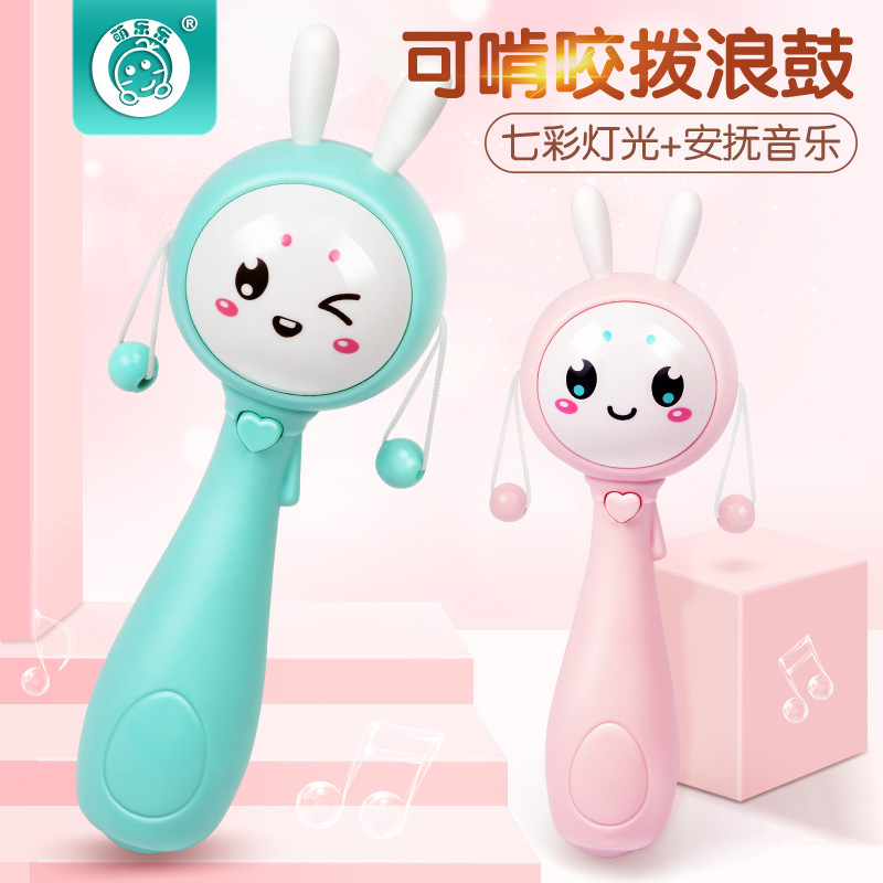 Newborn Toys For Children And Infants 3-6 Month Music Rattle GIRL'S And BOY'S Baby 0-1-Year-Old Training Educational Toy