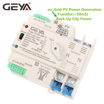 NEW GEYA on-Grid Photovolatic Power Automatic Transfer Switch Din Rail 2P 63A 100A AC220V ATS PV System Power Use Only free shipping geya w2r mini ats 4p automatic transfer switch controller electrical type ats max 100a 4pole