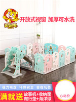 Baby play fence child safety fence home crawling mat toddler baby fence indoor toy fence