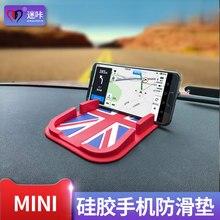 Car British Flag Car Silicone Mobile Phone Non slip Navigation Pad for BMW Mini Cooper Phone Car Holder Car Gadget Mini Cooper