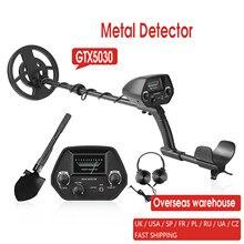 GTX5030/MD4030 yeraltı Metal dedektörü hazine dedektörü ayarlanabilir yükseklik su geçirmez Metal bulucu Gold Digger tespit aracı