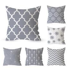 18*18 Inch Gray Geometric Decorative Cushion Cover Polyester Pillowcase Sofa Home Decoration