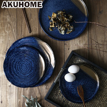 Ceramic Plates Round Dishes Creative Deep Blue Japanese Style Dinnerware Steak Plate Ceramic Dish Plate Shallow Plate