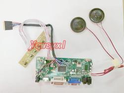Yqwsyxl płyta sterowania Monitor z zestawem głośników dla LTN156AT02 HDMI + DVI + VGA LCD kontroler ekranu LED sterownik płyty w Ekrany LCD i panele do tabletów od Komputer i biuro na