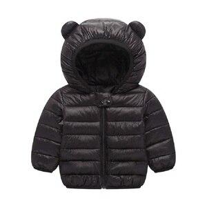 Image 4 - אביב סתיו אור ילדי חורף מעילי ילדים כותנה למטה מעיל תינוק מעיל דובון בנות הלבשה עליונה נים ילד מעיל