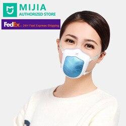Xiaomi Q5S usb электрические маски-ABS Экологичный пластиковый силиконовый HEPA фильтр эластичная лента с активированным углем