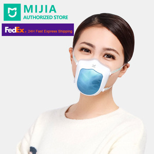 Xiaomi Q5S usb Electric Masks- ABS Eco-friendly plastic silicone HEPA Filter activated carbon elastic band(China)