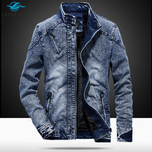 Men Winter Fall New Fashion Jackets Vintage Korean Style Cotton Slim Fit Denim Coats Male Stand Collar Long Sleeve Casual Jacket(China)
