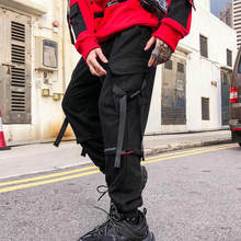 Streetwear Cotton Harem Joggers men Side-pocket Casual Sweatpants Autumn New Ribbons Ankle-length Trousers Men(China)