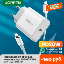 UGREEN PD caricabatterie 20W caricabatterie rapido per iPhone 12X8 caricabatterie USB tipo C per Xiaomi Quick Charge 4.0 3.0 caricabatterie per telefono
