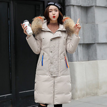KMVEXO 2019 High Quality Winter Jacket Women Warm Thicken Hooded With Fur Female Padded Coat Long Parka Mujer Invierno