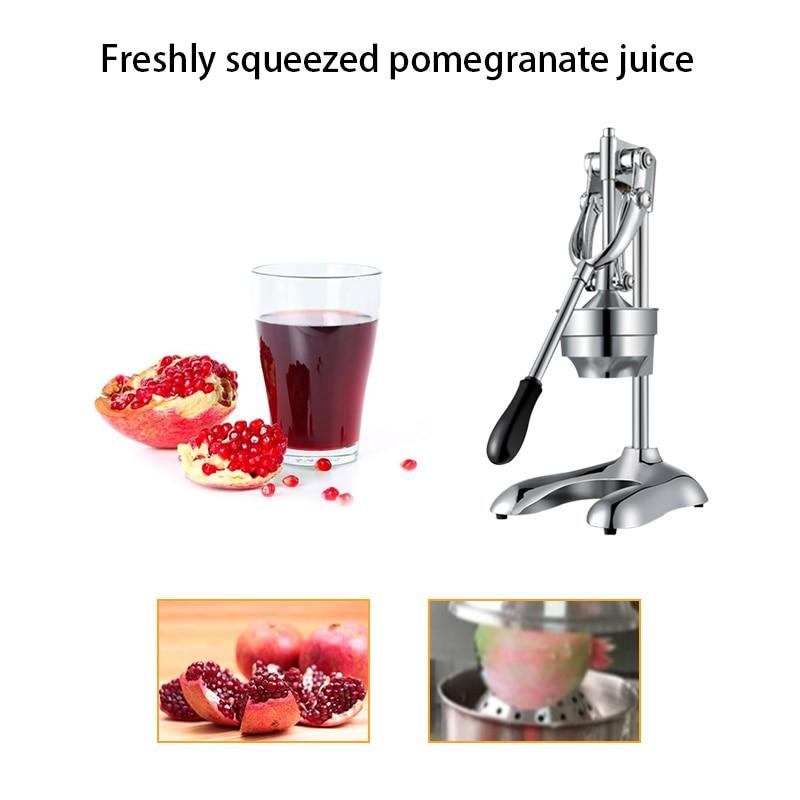 榨汁机-手压_10