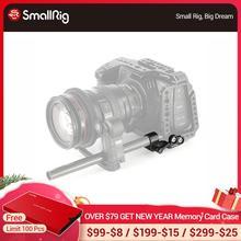SmallRig 15mm יחיד רוד קלאמפ עבור Blackmagic עיצוב כיס קולנוע מצלמה BMPCC 4K כלוב SmallRig כלוב 2203/2254/2255   2279