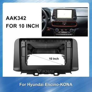 for Hyundai Encino-kona 2017-2019 10 Inch Car radio Trim GPS Navigation Plate Panel Frame Fascias Stereo Receiver Path Finder image