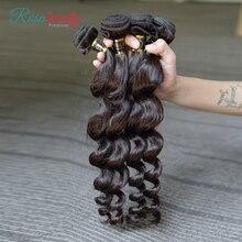 [Rosabeauty] OneCut Hair Wholesales Loose Wave 8-30 32inch H Brazilian Raw Virgin Unprocessed Hair Natural Color 100% Human Hair Weaving 10 Bundles Deal
