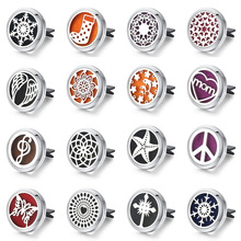 2019 New Car Perfume Diffuser Stainless Steel Freshener Essential Oil Wholesale Aromatherapy Locket