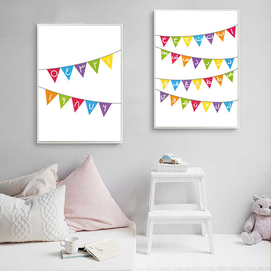 Arabic Alphabet Numbers Colorful Poster Islamic Wall Art Print for Little Muslim Kids Canvas Wall Pictures Art Painting Decor