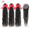 100% человеческие волосы Queenlife с глубокой волной, 3 пряди с застежкой, 4x4, бразильские человеческие волосы без повреждений