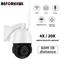 1080p wireless platform WiFi IP camera 20x optical zoom infrared 80m closed-circuit television security video outdoor platform