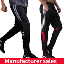 Mens Casual Sports Pants Pockets Loose Version Fitness Running Trousers Summer Football Workout Pants Sweatpants(China)