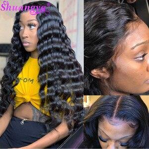 Парики из натуральных волос на кружевной основе, волнистые