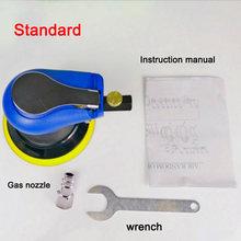 Пневматическая 5 дюймовая пневматическая шлифовальная машина