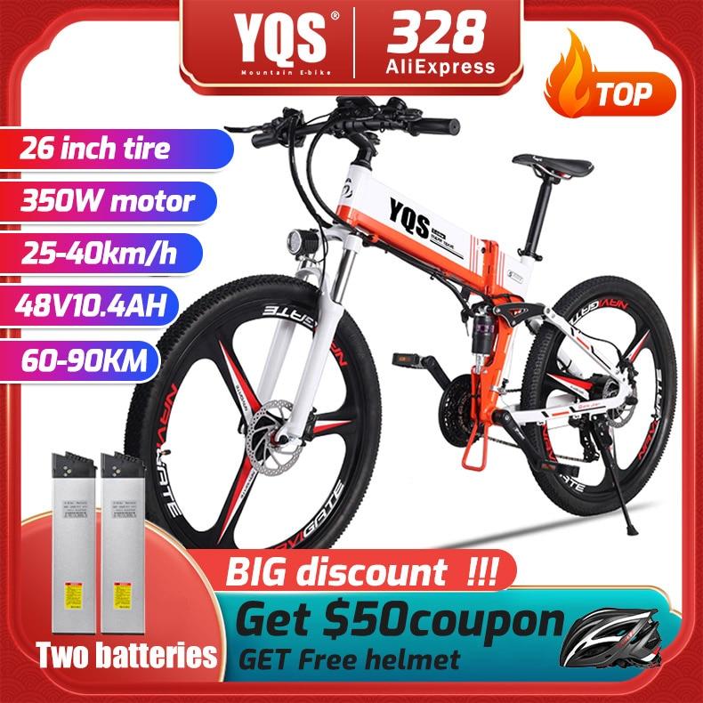 "YQS Electric Bike  500W 110KM 21Speed 40km/h battery ebike electric 26"" Off road electric bicycle bicicleta"