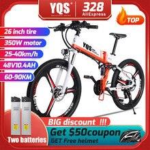 YQS Electric Bike 500W 110KM 21Speed 40km/h battery ebike electric 26