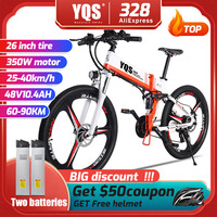 YQS Electric Bike 500W 110KM 21Speed 40km/h battery ebike electric 26 Off road electric bicycle bicicleta