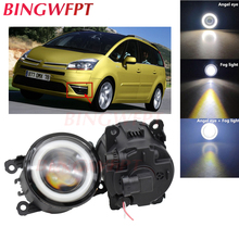 2x High power H11 LED Fog Lamps Angel Eye light with Glass len 12V For Citroen C4 Grand Picasso UA_ MPV 2006 2007 2008 2009-2012