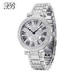 PB часы женские наручные с четырьмя листьями клевера инкрустированные стразами вращающиеся часы наручные женские кристалл браслет серебря...