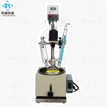 China factory price for lab chemical stirred glass reactor W Heating bath W Condenser /Glass reactor chamber with PTFE Stirrer
