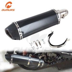 OUMURS Motorcycle ATV Exhaust Muffler Pipe 470mm Long Type For Akrapovic DB Killer Slip on Universal For Yamaha TMAX530 500 CBR(China)