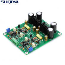 SUQIYA HE01A preamplifier finished board audio amplifier preamp   reference Marantz PM14A circuit