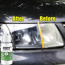 Hgkj 20ml acessórios de automóveis limpeza carro janela limpador polimento reparação farol agente branco brilhante lâmpada reparo do farol