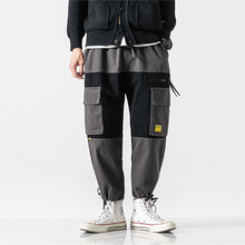 YUECHEN Autumn And Winter Mens New Casual Loose Joggers Japanese Multi-pocket Tooling Wide-leg Pants Hit Color Cotton