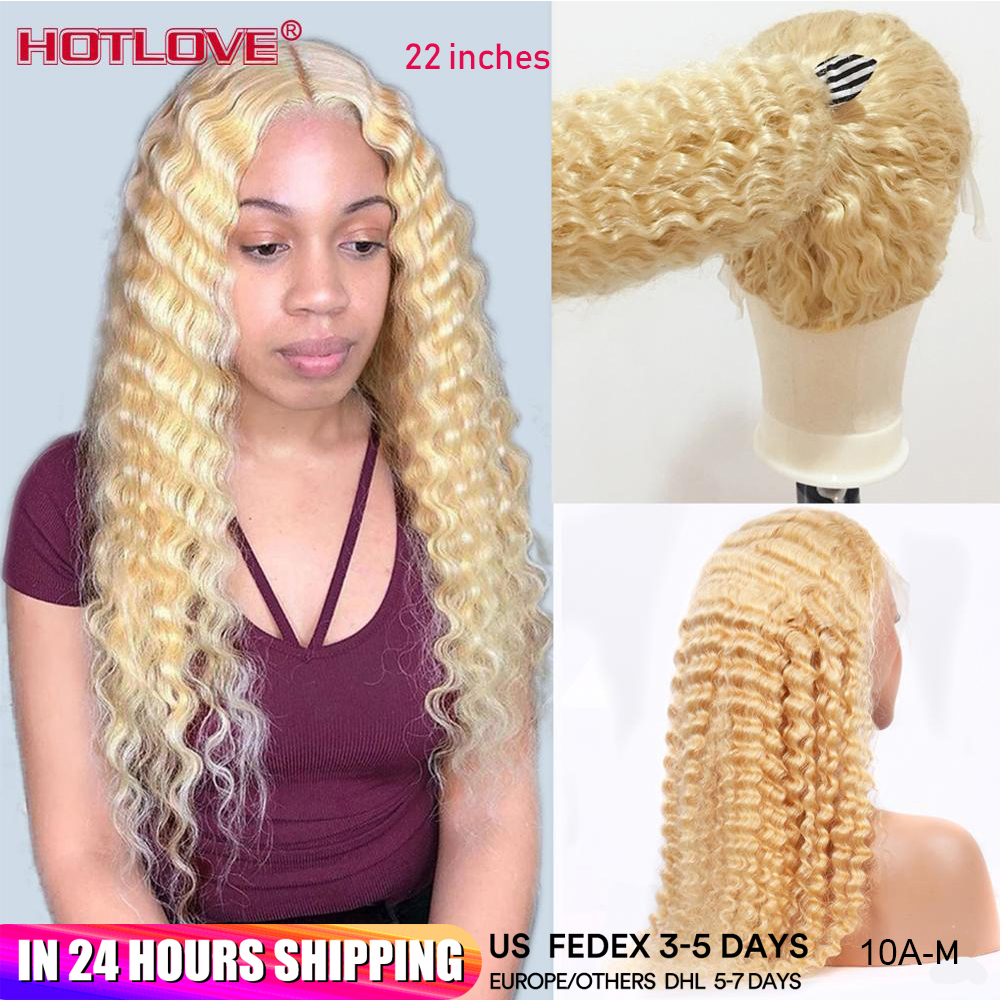 613 Blonde Glueless Lace Front Human Hair Wigs Brazilian Loose Deep Wave Wigs 13x4 Lace Front Wig Blonde Hair Wigs Remy 150%