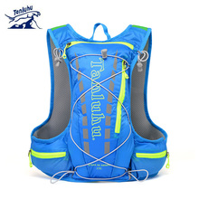 15L Cycling Running Bag Men Women Water Bag Backpack Breathable Ultra Light Cycling Backpack Cross Country Marathon