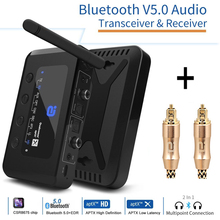 MR265 Bluetooth 5.0 HD Audio receiver transmitter aptX LL /HD 2-In-1 Audio Receiver Adapter for TV/Speakers/PC Optical Coaxial long range bluetooth 5 0 transmitter receiver 3 in 1 aptx hd