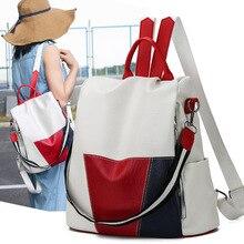 купить 2019 new shoulder bag ladies backpack soft leather waterproof European and American fashion multi-purpose travel bag дешево