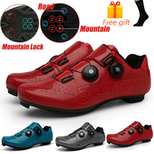 New Upline Cycling Sneakers MTB Shoes Men Women Bicycle Shoes High Quality Self-Locking