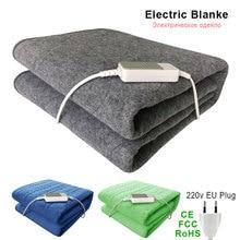 Одеяло с электрическим подогревом, водонепроницаемое электрическое одеяло с 3 передачами, термостат, электрическое нагревательное одеяло, автоматическая защита