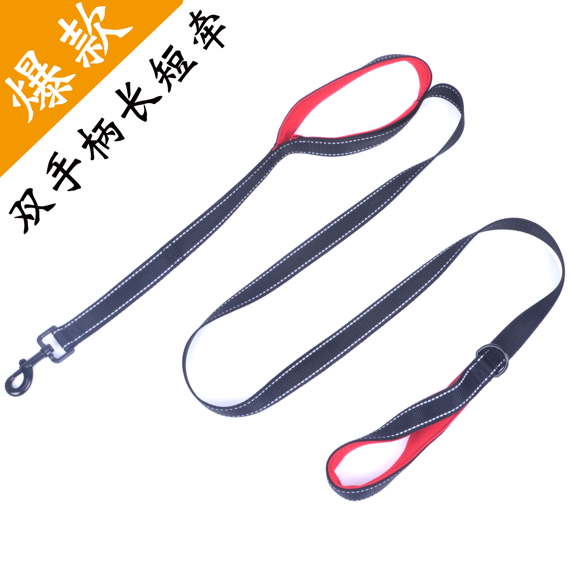 Pet Supplies Proof Punch Hand Holding Rope Dog Traction Belt Big Dog Short Traction