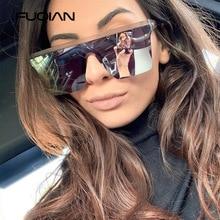 FUQIAN Oversized Square Sunglasses Women Men Fashion Flat To