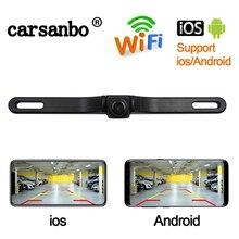 Carsanbo كاميرا الرؤية الخلفية للسيارة ، 150 درجة ، WIFI ، زاوية رؤية واسعة ، لوحة ترخيص أمريكية ، لنظام Android IOS