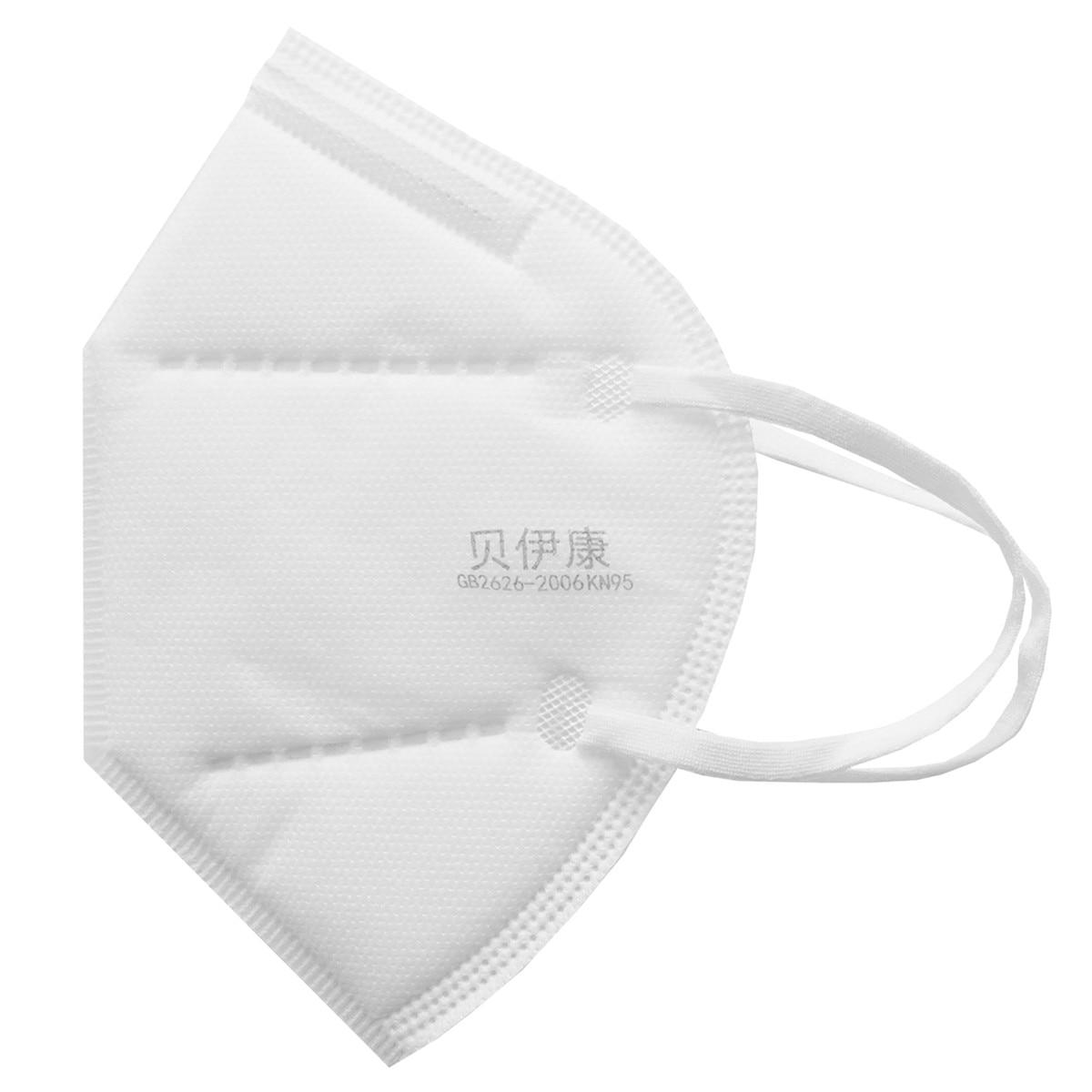 10pcs mask N95 anti virus Professional Mask Pre sale  Disposable Elastic Mouth Soft Breathable  CE Face Mask N95 anticorona mask 3